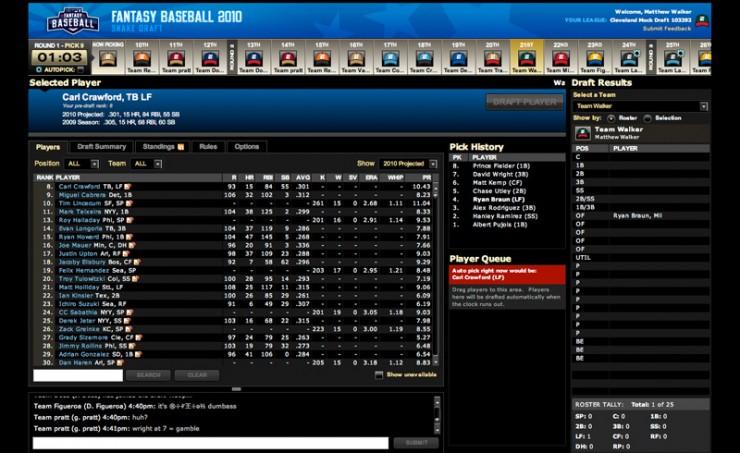 ESPN FLB Draft App